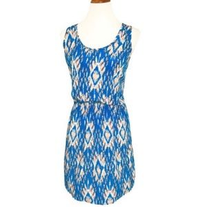 Anthropologie | Sunday in Brooklyn Ikat Dress